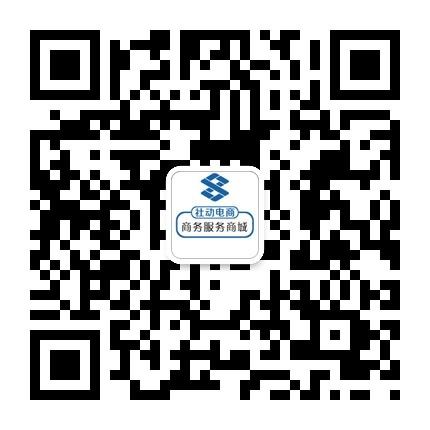 商务服务官方微信